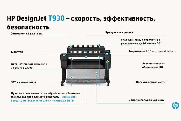 T930 (2)