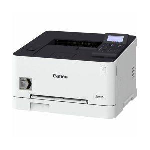 canon i-sensys lbp621cw_1